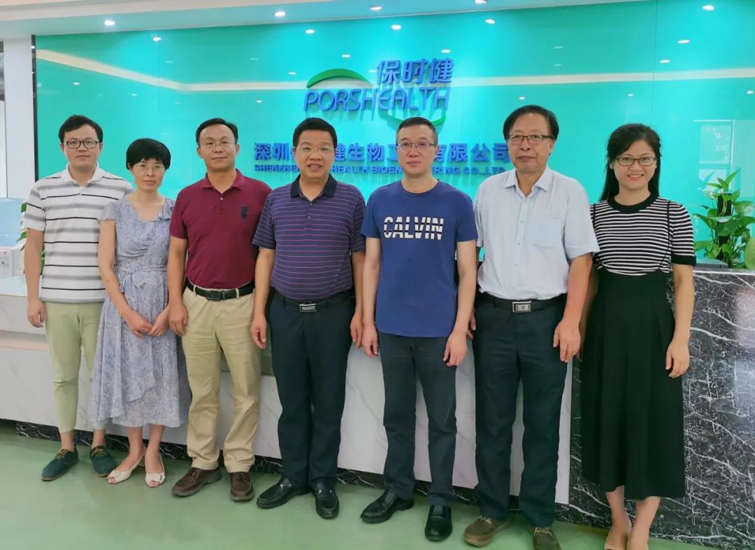 广东省农科院考察贝蜜儿控股工厂, 致力产研结合助力打造国际食品谷