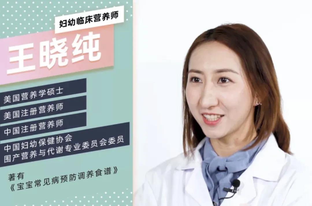 妇幼临床营养师:益生菌对人体到底好在哪里?