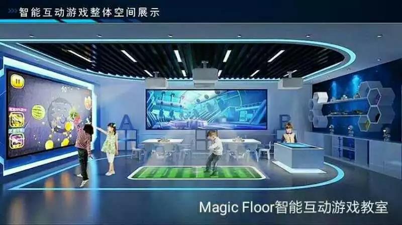 Magic Floor亮相上海国际学前教育及装备展览会