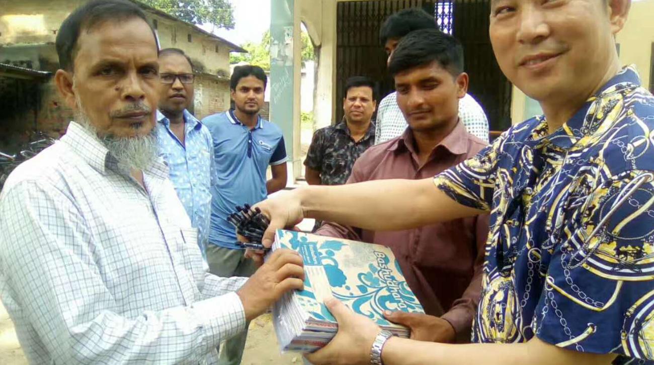 果豐機械在孟加拉捐助學習用品