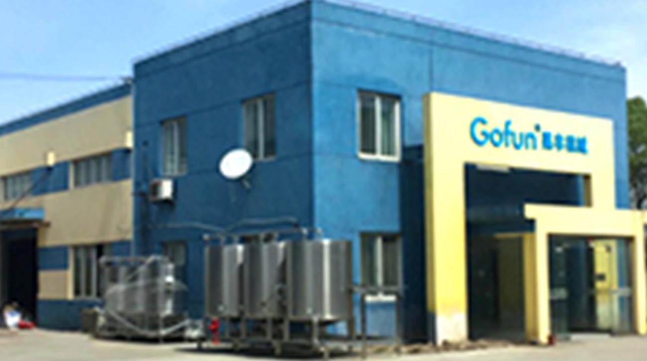 公告:關于上海琛菲機械科技有限公司竊取我司技術資料