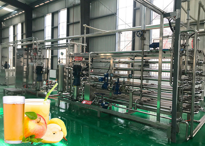 果汁生產線