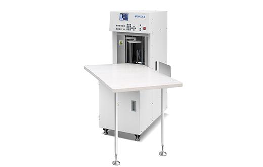 WDLSZJ-L数纸机