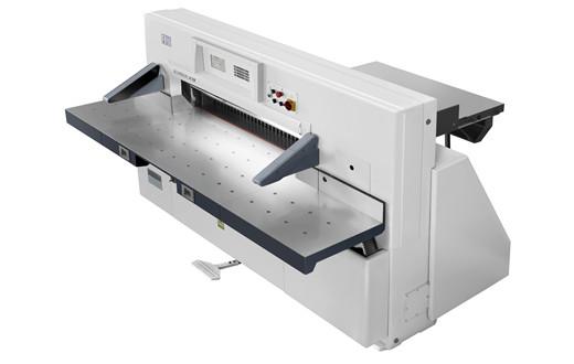 QZYK1300DGN程控切纸机