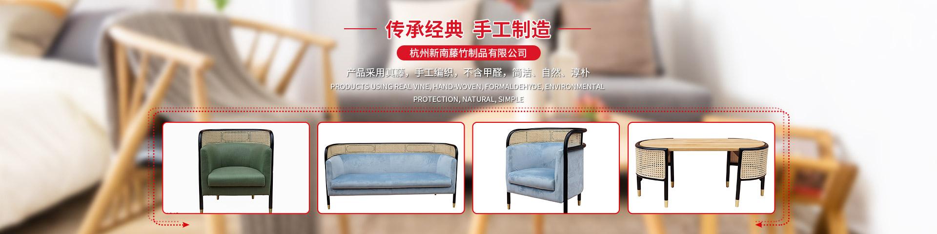 杭州caoliu最新製品有限公司