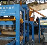 湖北廠家購買全自動水泥制磚機