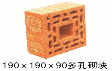 宁波城通多孔砖