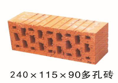 宁波多孔砖厂家