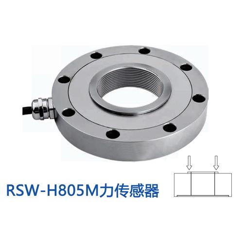 RSW-H805M环形力传感器
