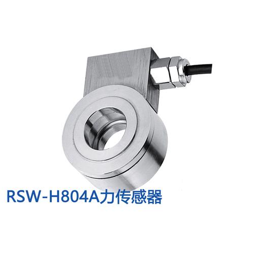 RSW-H804A环形力传感器
