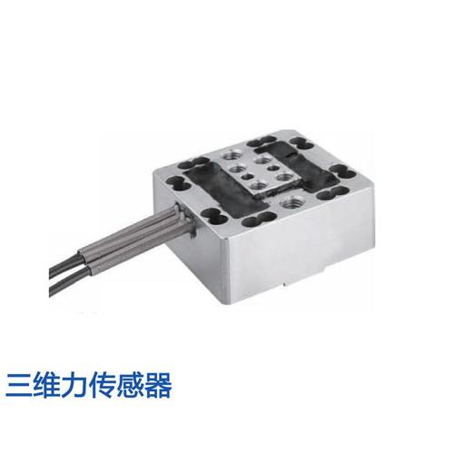 DF803-M40三维力传感器