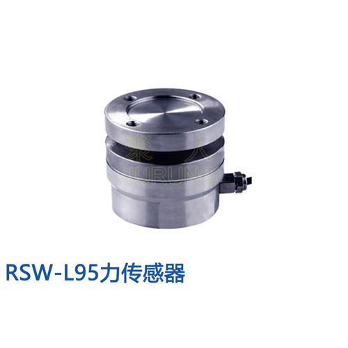 RSW-L95拉压力传感器