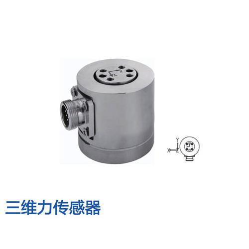 DF803B三维力传感器