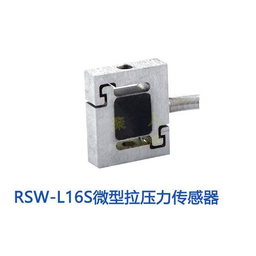 RSW-L16S拉压力传感器