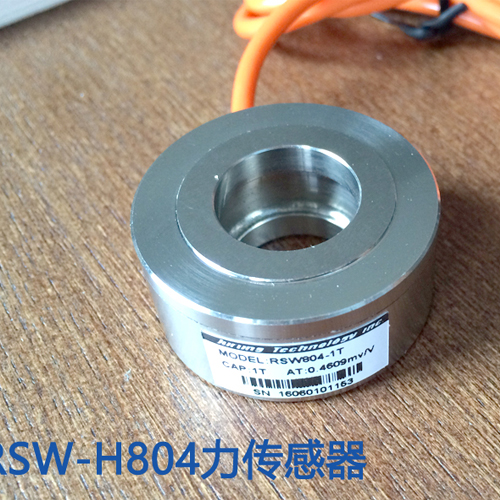 RSW-H804环形力传感器