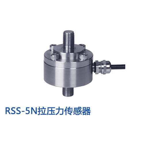 RSS-5N拉压力传感器