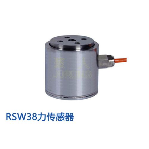 RSW-L38拉压力传感器