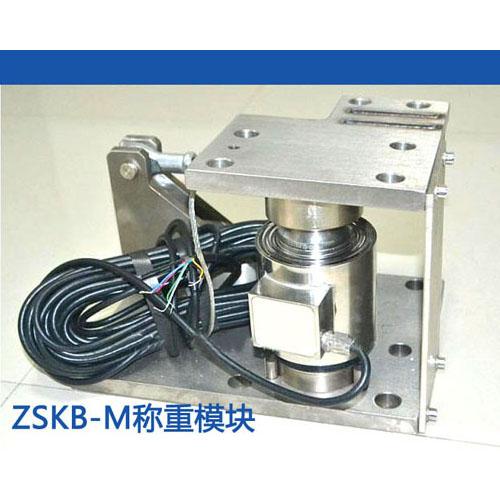 ZSK-BM称重模块