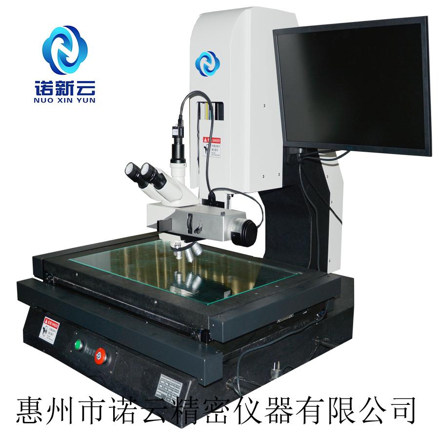 6040全自动影像测量仪