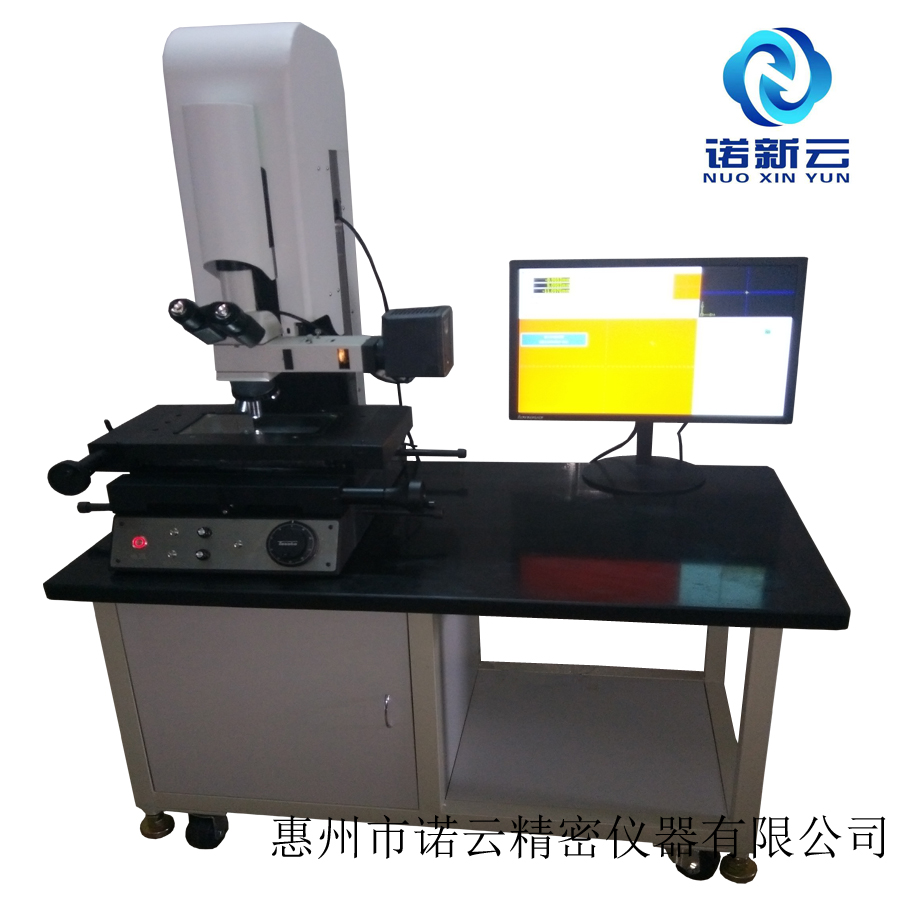 3020测量显微镜