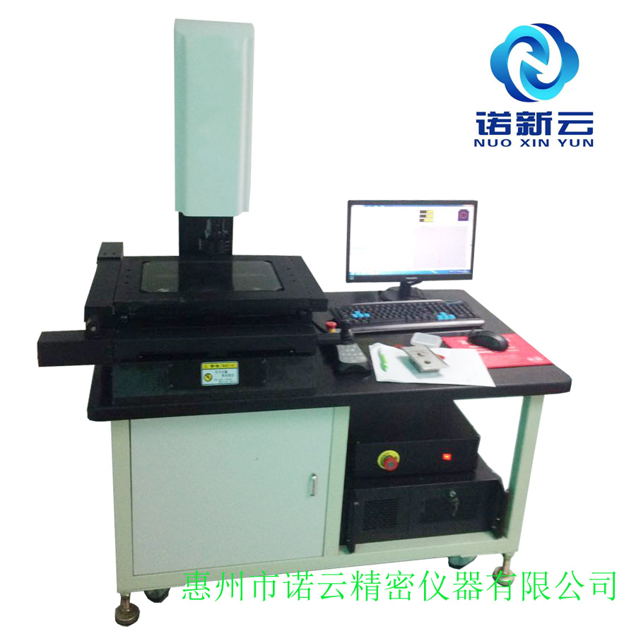 3020全自动影像测量仪
