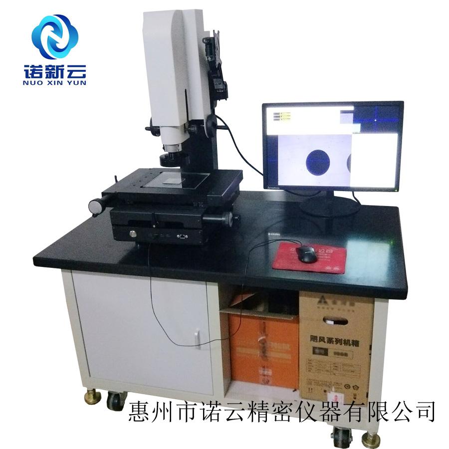 1515手动影像测量仪