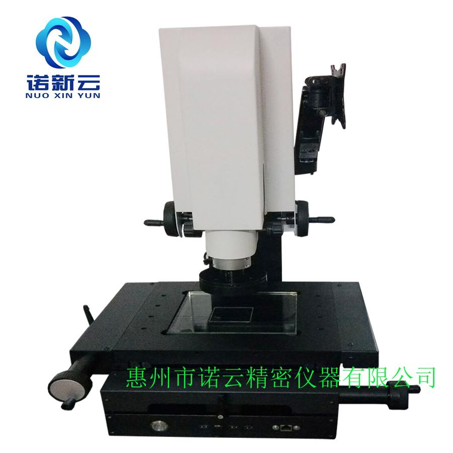 150工具测量显微镜
