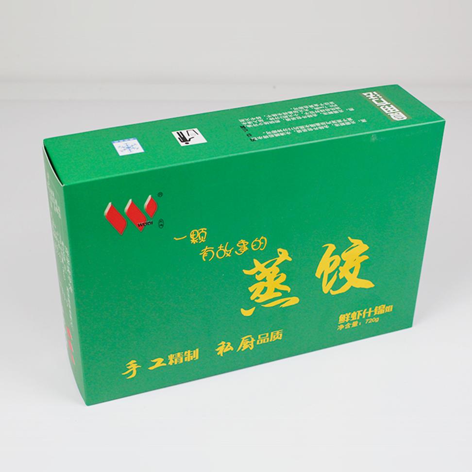 鮮蝦什錦蒸餃