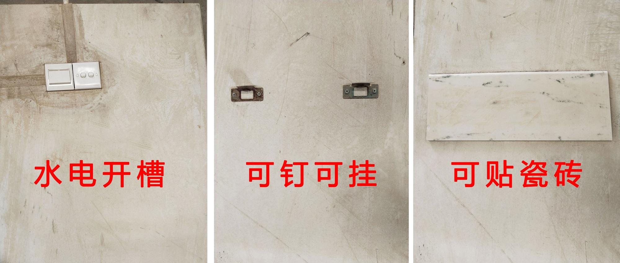 轻质隔墙板水电开槽