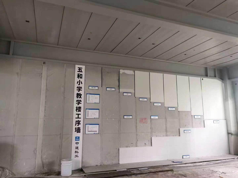 ALC墙板施工现场