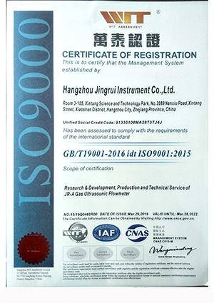 晶锐ISO9001质量体系认证证书-杭州晶锐仪器仪表有限公司