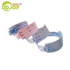 医用手腕带病人住院手环医疗手腕带