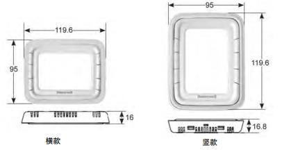 T6861 / T6862/T6865 液晶温控器外形尺寸