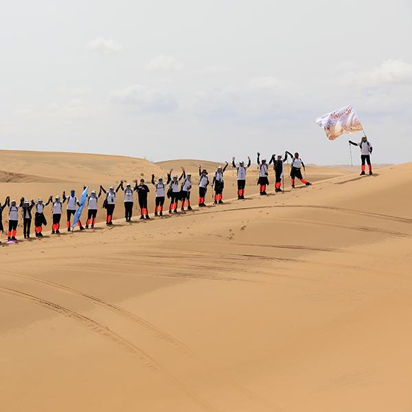 穿越沙漠,找回初心