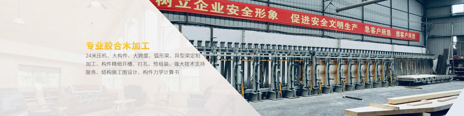 上海osb板厂商