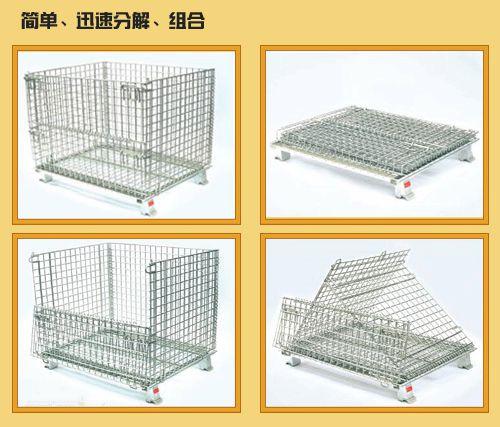 折叠式储物笼