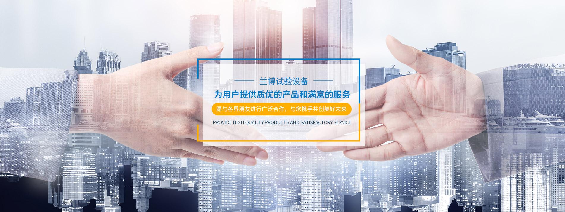 无锡市手机亚游APP试验设备有限公司
