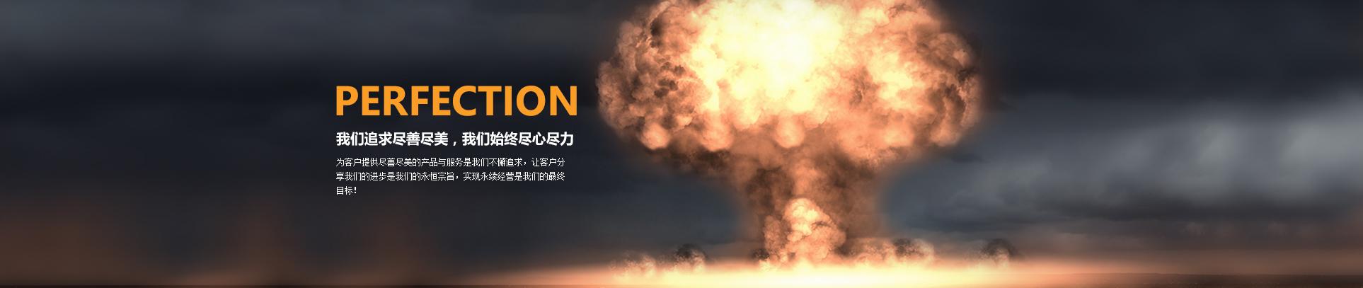 上海核工碟形弹簧制造有限公司