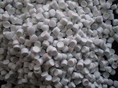 PVC粒料,环保料,共挤料,透明料