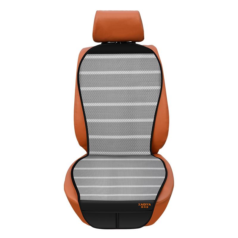 Kaidiya 11A intelligent vehicle-mounted massage cushion