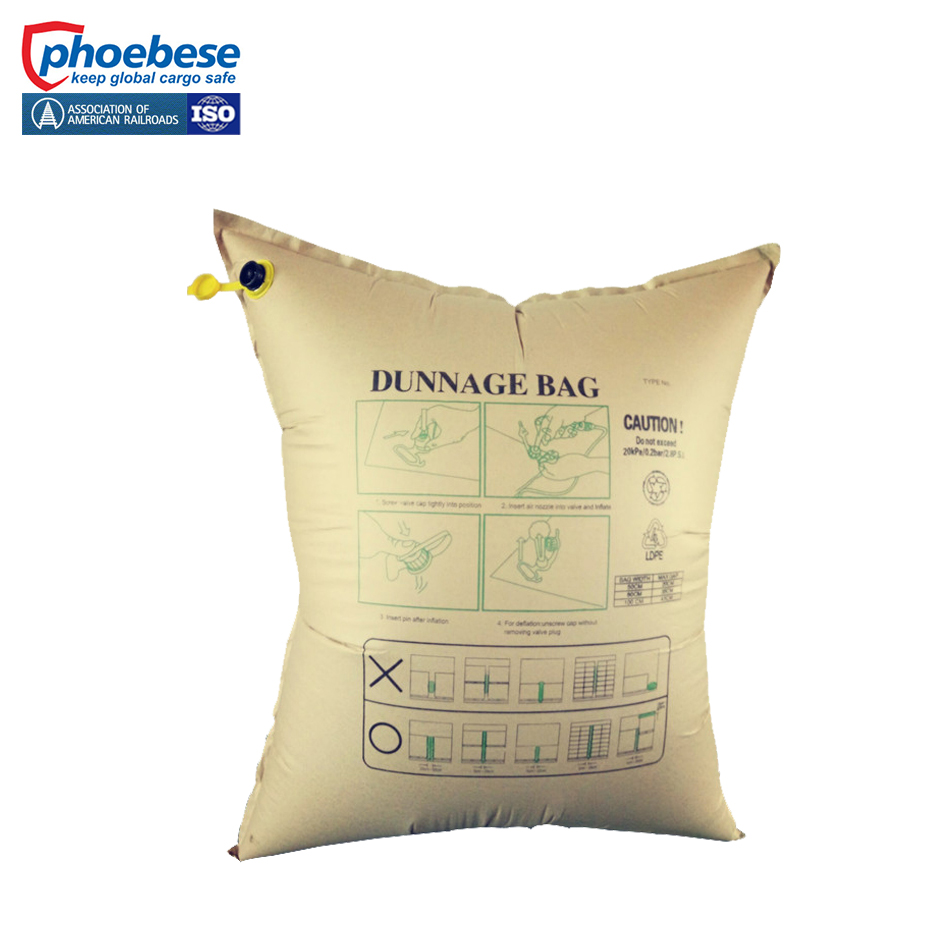 纸塑复合充气袋