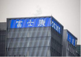 广州富士康项目2-低压配电柜