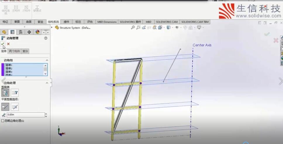 SOLIDWORKS焊件轮廓库建立