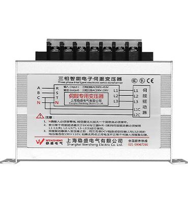 ETS系列电子伺服变压器