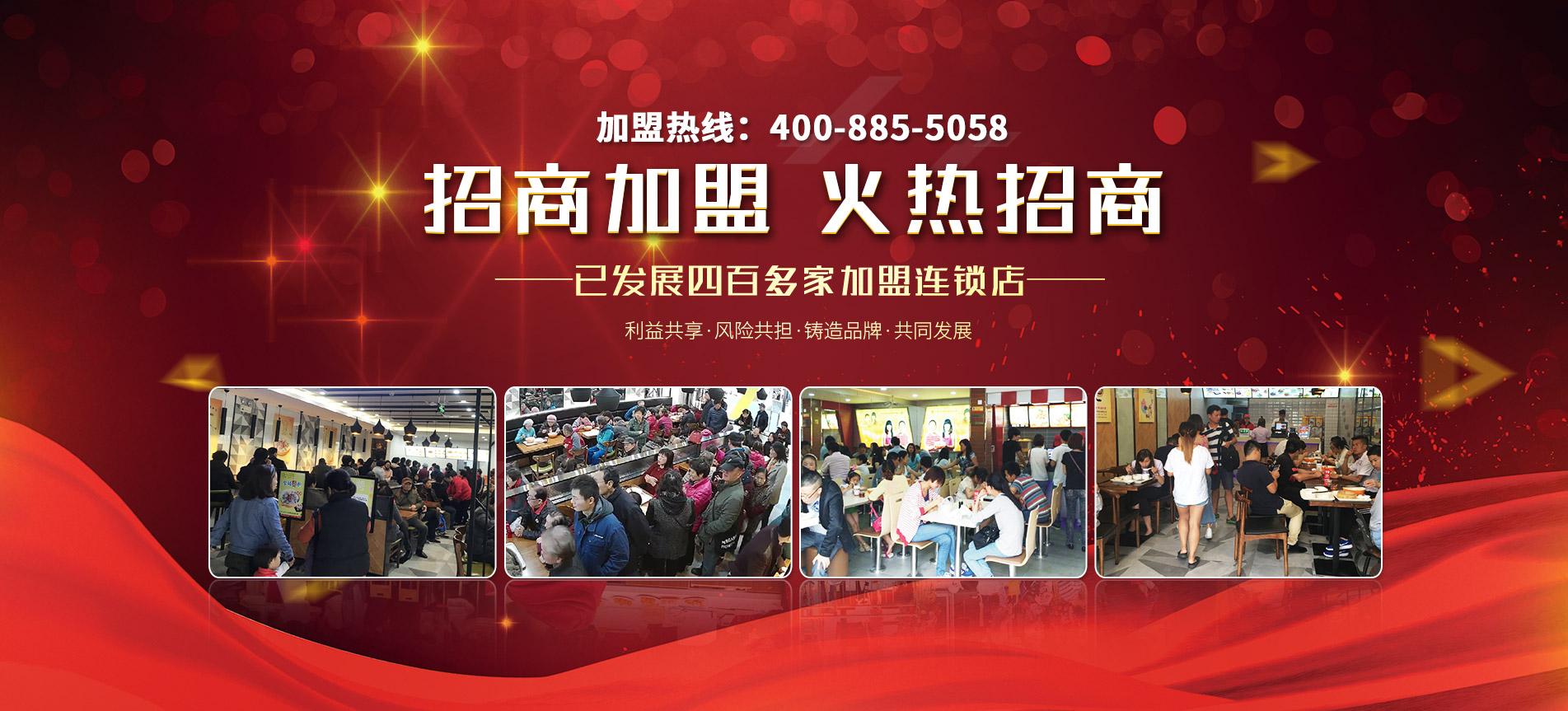 上海畅游餐饮管理有限公司