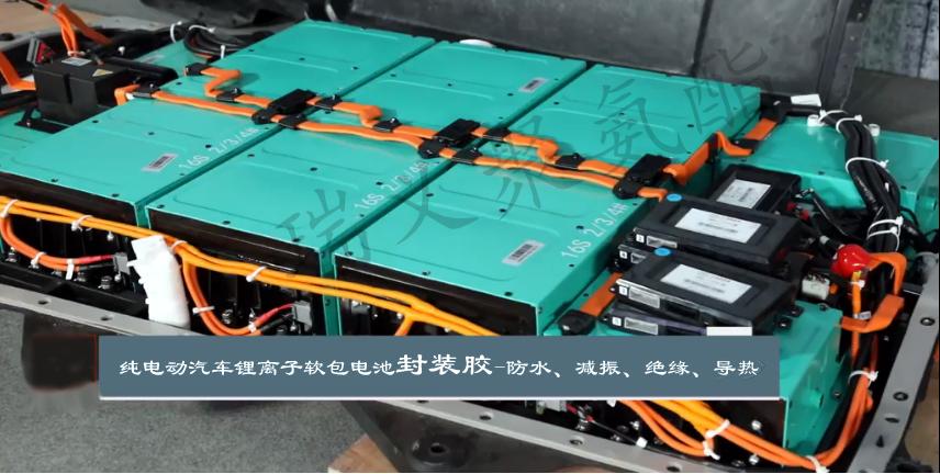 软包锂电池封装胶