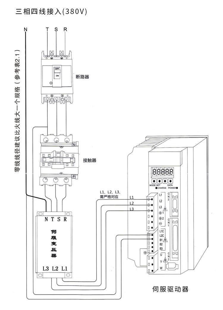 电子变压器接法