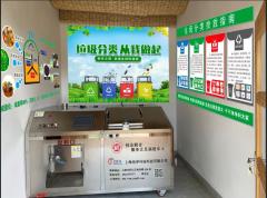 餐厨垃圾处理设备助力福建新农村