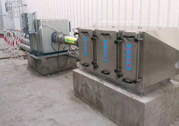 水银蒸气废气治理项目