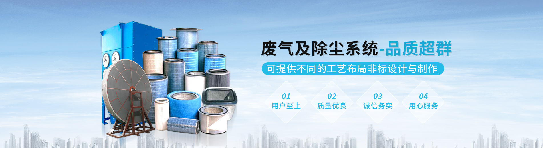 上海炬济环保工程有限公司